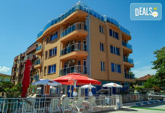 Семеен хотел Дара 3* - снимка - 1