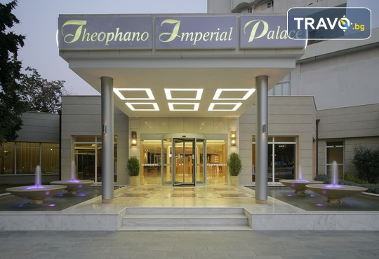 Theophano Imperial Palace 5* - снимка - 61