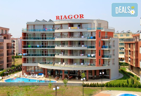 Хотел Риагор 3* - снимка - 2