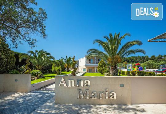 Anna Hotel 3* - снимка - 1