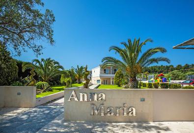 Великден в Anna Hotel 3*, Пефкохори, Халкидики! 3 нощувки със закуски и вечери, Великденски обяд с традиционна гръцка музика - Снимка