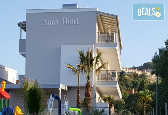Anna Hotel 3* - снимка - 6