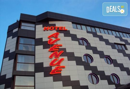 Хотел Авеню 2* - снимка - 1