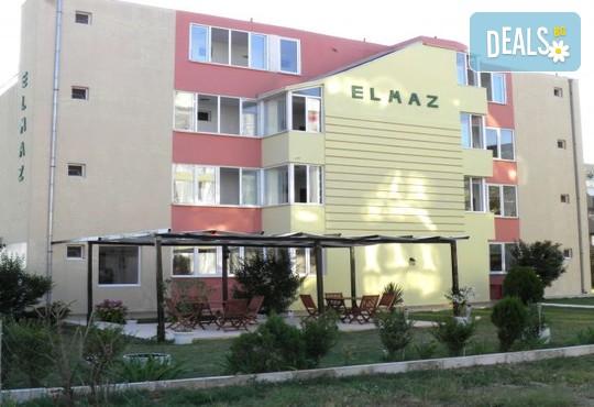 Хотел Елмаз  3* - снимка - 1
