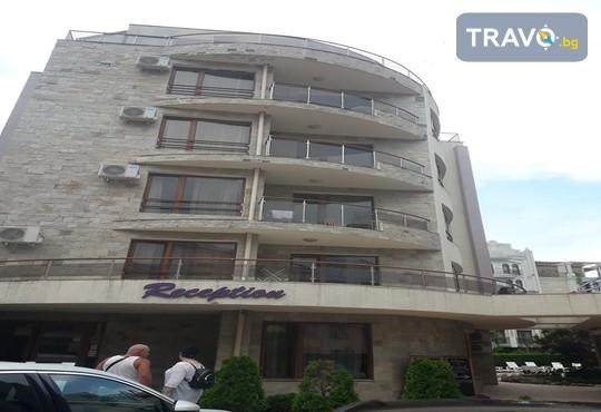 апарт хотел
