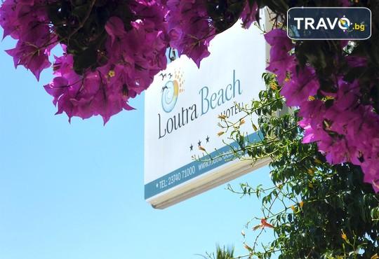 Loutra Beach Hotel 3* - снимка - 3