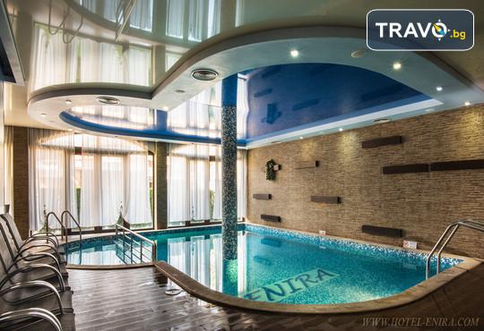 СПА Хотел Енира 3* - снимка - 9