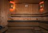 Летен релакс в хотел Енира във Велинград! 1 нощувка със закуска и вечеря, ползване на закрит и открит минерален басейн, джакузи, сауна и парна баня с ароматни билки и ледено ведро - thumb 20