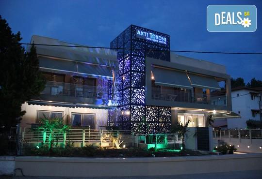 Akti Toroni Boutique Hotel 3* - снимка - 2