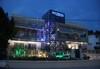 Akti Toroni Boutique Hotel - thumb 2