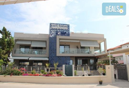 Akti Toroni Boutique Hotel 3* - снимка - 1