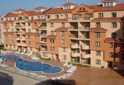 Почивка в Апартхотел Касандра в Слънчев бряг на супер цена! 1 нощувка в едноспален апартамент, ползване на минерален басейн, чадър и шезлонг - Снимка