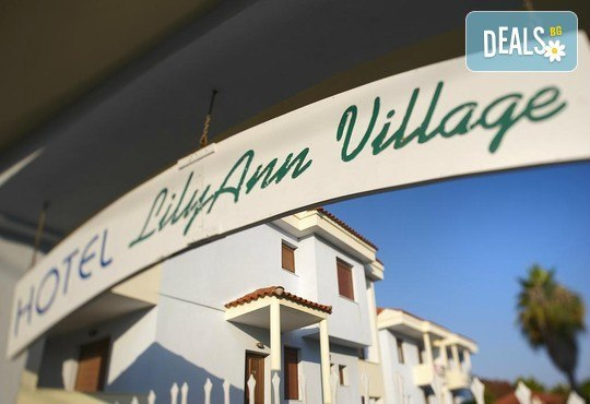Lily Ann Village 3* - снимка - 2