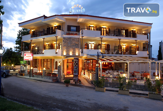 Calypso Hotel 3* - снимка - 1