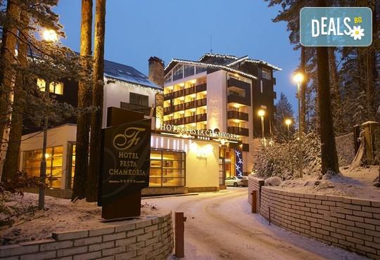Хотел Феста Чамкория 4* - снимка - 2
