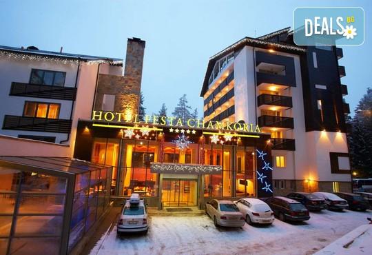 Хотел Феста Чамкория 4* - снимка - 1