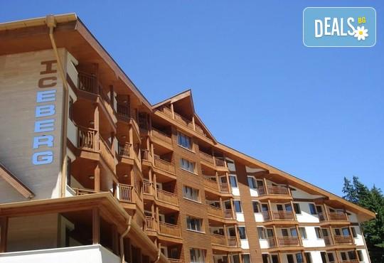 Хотел Айсберг 4* - снимка - 3