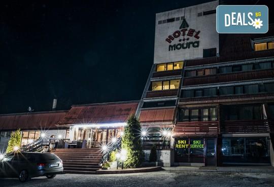 Хотел Мура 3* - снимка - 2