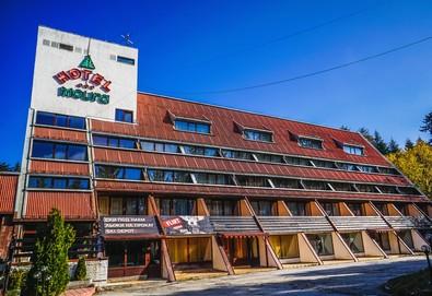 Гергьовден в хотел Мура 3*, Боровец! 2  нощувки със закуски и вечери, възможност за празничен обяд, ползване на сауна и парна баня, безплатно за дете до 2.99г.! - Снимка