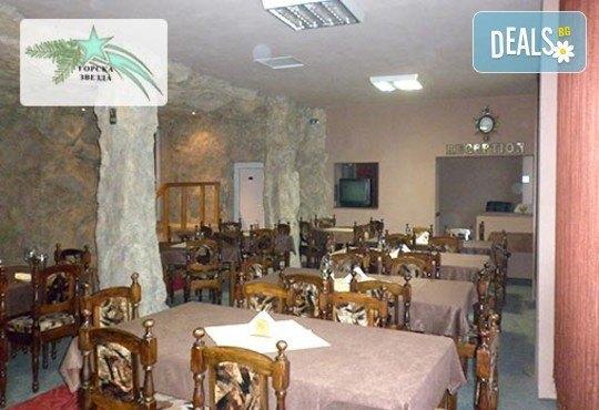 Семеен хотел Горска звезда 2* - снимка - 8