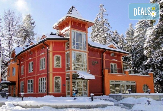 Хотел Сокол 3* - снимка - 2