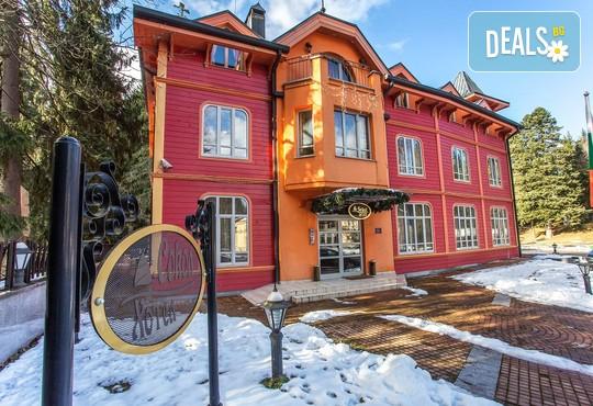 Хотел Сокол 3* - снимка - 1