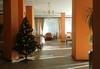 Хотел Магнолия - thumb 10