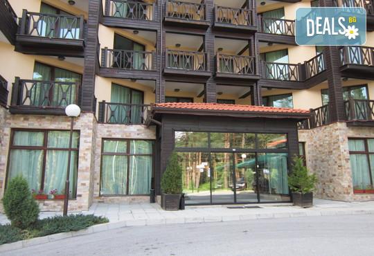 Хотел Магнолия 3* - снимка - 3
