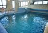 Релакс и чист въздух в Сапарева баня! Нощувка със закуска и вечеря в хотел Емали, ползване на минерален басейн и джакузи, безплатно за дете до 1.99 г. - thumb 1