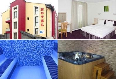 СПА почивка в хотел Свети Георги 3*, Велинград! 2 или 3 нощувки със закуски или закуски и вечери, ползване на джакузи с минерална вода, сауна и парна баня, безплатно настаняване на дете до 4.99г.! - Снимка