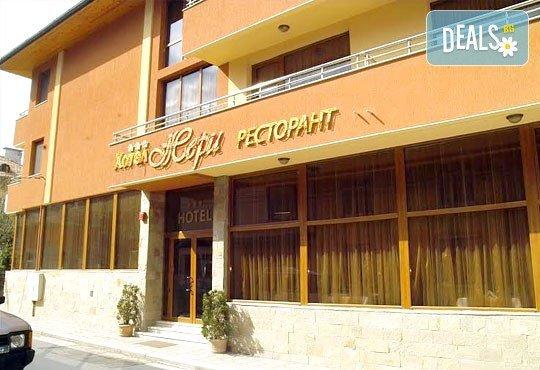 Хотел Жери 3* - снимка - 2