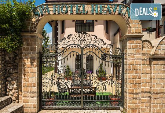 Хотел Хевън 3* - снимка - 3