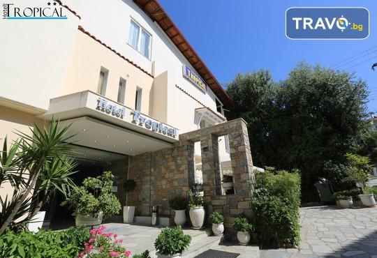 Tropical Hotel 3* - снимка - 7