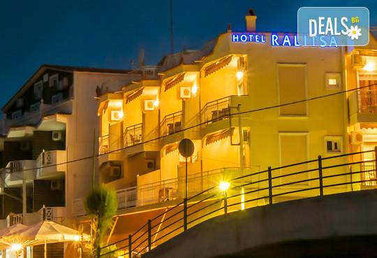 Ralitsa Hotel 2* - снимка - 2