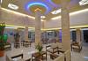 Olympion Hotel - thumb 9
