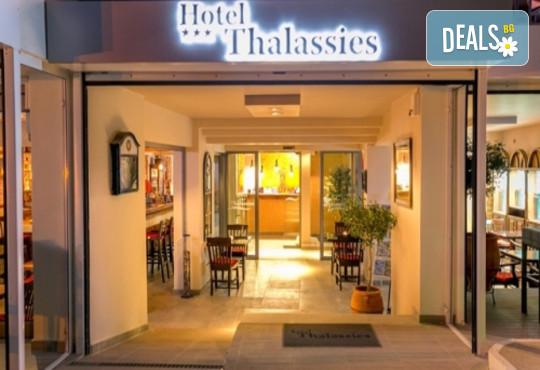 Thalassies Hotel 3* - снимка - 2