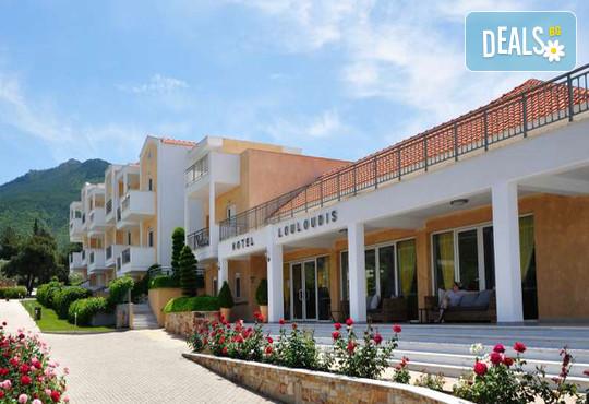 Louloudis Hotel 4* - снимка - 2