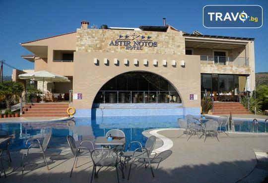 Astir Notos Hotel 4* - снимка - 2