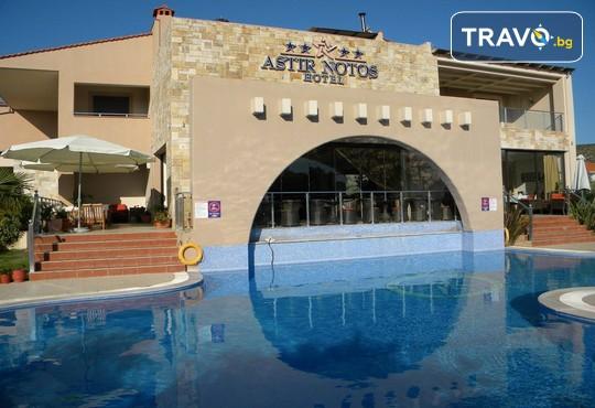 Astir Notos Hotel 4* - снимка - 1