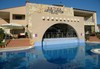 Astir Notos Hotel - thumb 1