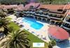 Rachoni Bay Resort - thumb 5