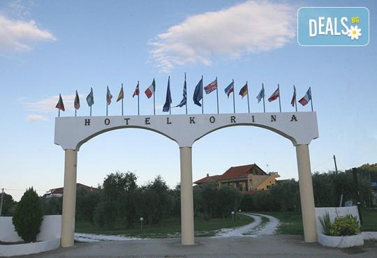 Korina Hotel 3* - снимка - 22