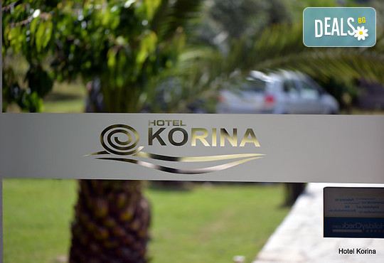 Korina Hotel 3* - снимка - 36