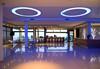Aeolis Thassos Palace Hotel - thumb 10