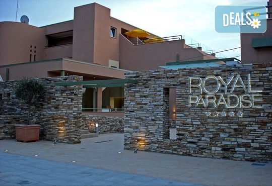 Royal Paradise Beach Resort & Spa 5* - снимка - 7