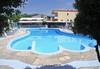 Macedon Hotel - thumb 10