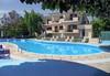 Macedon Hotel - thumb 1