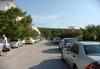 Bianco Olympico Hotel - thumb 8