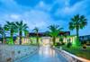 Anna Maria Paradise Hotel - thumb 2