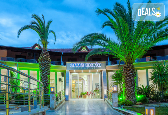 Anna Maria Paradise Hotel 3* - снимка - 3